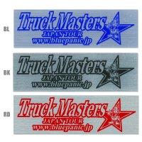 Blue Panic Truck Master Metal Sticker