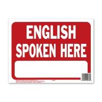 ENGLISH SPOKEN HERE