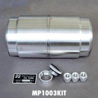 MOON Chopper Oil Tank KIT