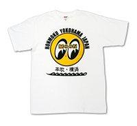 MOON EYEBALL Honmoku - Yokohama T Shirt