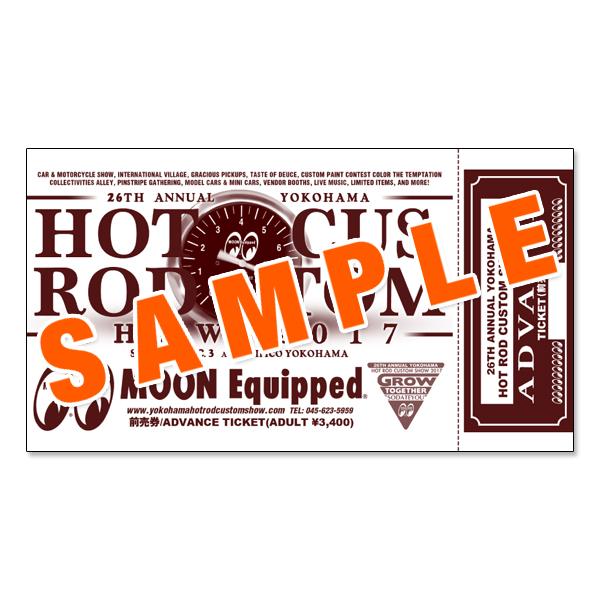 General Admission Advance Ticket - 26th Annual Yokohama Hot Rod Custom Show 2017