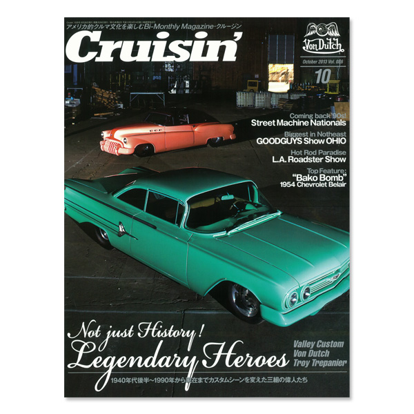 Photo1: Cruisin' Vol. 86