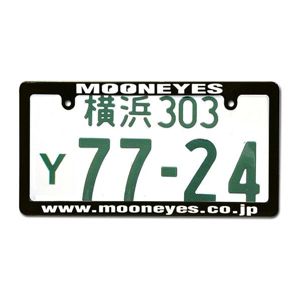 MOONEYES Black License Frame White
