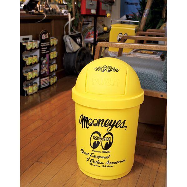 MOON 35L Dust Box
