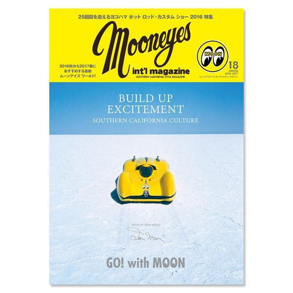 MOONEYES INT'L MAG
