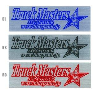 Photo1: Blue Panic Truck Master Metal Sticker