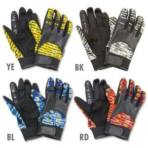 Photo2: MOON Leather Mesh Glove
