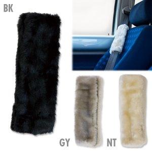 Photo1: Seat Belt Pad