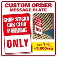 【1 ~ 5】Custom Order Message Plate