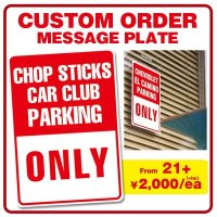 【More than 21】Custom Order Message Plate