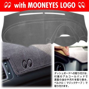 Photo5: DAIHATSU MOVE / MOVE CANBUS Dashboard Covers