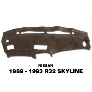 Photo2: 1989-93 Nissan R32 Skyline Original Dashboard Cover