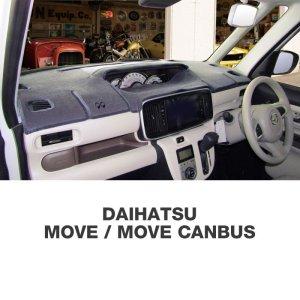 Photo1: DAIHATSU MOVE / MOVE CANBUS Dashboard Covers