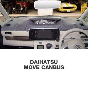 Photo2: DAIHATSU MOVE / MOVE CANBUS Dashboard Covers
