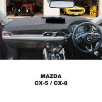 MAZDA CX-5 / CX-8 Dashboard Covers