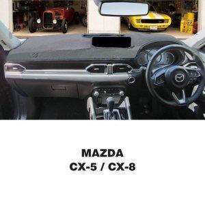 Photo1: MAZDA CX-5 / CX-8 Dashboard Covers