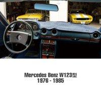 Mercedes Benz W123 1976-1985 Original Dashboard Cover