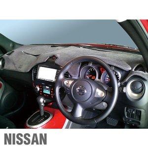 Photo1: NISSAN Original Dashboard Cover (Dashmat)