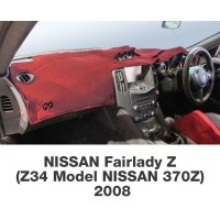 NISSAN Fairlady Z (Z34 Model NISSAN 370Z) 2008〜 Original Dashmat
