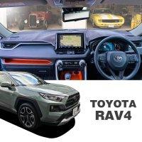 Toyota RAV4 Dashboard Covers