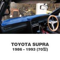 TOYOTA Supra 1986-1993 (70 series)Original Dashboard Cover