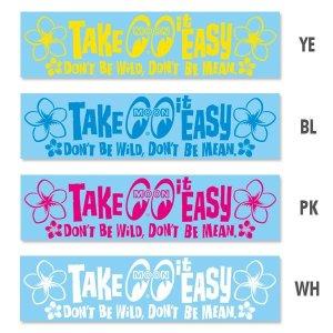 Photo1: Take it Easy Sticker (Script Style)