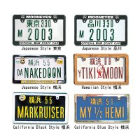Japanese Custom Order License Plate