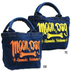 Photo2: MOON Dog Denim Lunch Bag