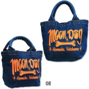Photo3: MOON Dog Denim Lunch Bag