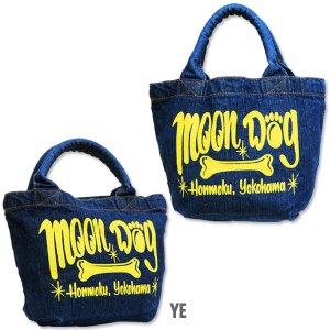 Photo4: MOON Dog Denim Lunch Bag