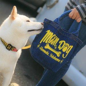 Photo1: MOON Dog Denim Lunch Bag
