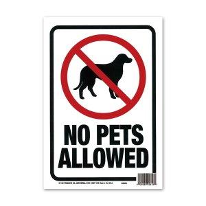 Photo1: NO PETS ALLOWED