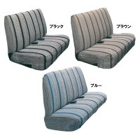 Saddleman Seat Covers for Mini Truck Bench Seat