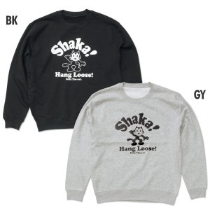 Photo1: Felix Shaka! Sweatshirt
