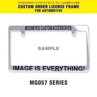 Custom License Frame JPN Size / Chrome