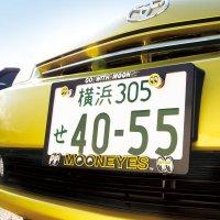Raised MOON Logo License Plate Frame for JPN size