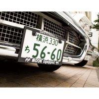 Raised MOON Equipped Logo License Plate Frame for JPN size