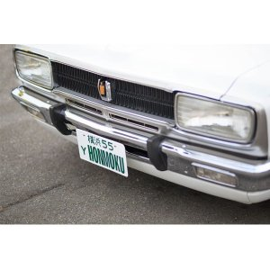 Photo2: YOKOHAMA HONMOKU License Plates   (JAPAN Size)