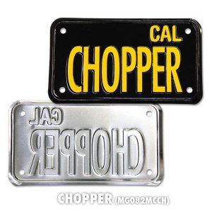 Photo4: California Motorcycle License Plate - Black