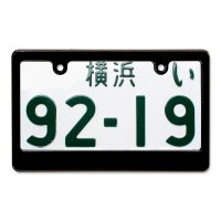 Custom License Plate Frame Black for Motorcycle Plane