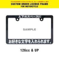 Original Custom License Plate Frame Black for Motorcycle