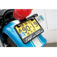 "【50cc〜125cc】Licence Plate Frame for Small Motorcycle Black ""LOOK"""