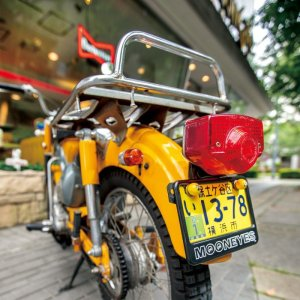 Photo1: 【50cc〜125cc】MOONEYES License Plate Frame for Small Motorcycle Black