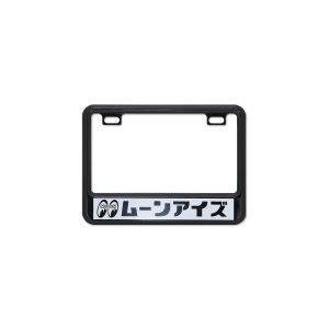 Photo2: 【50cc〜125cc】MOONEYES (Katakana) License Plate Frame for Small Motorcycle Black