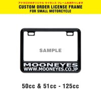 【50cc〜125cc】 Original Custom Licence Frame Plate for Small Motorcycle Black