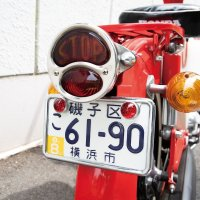 Motorcycle  License Plate Frame 50cc-125cc