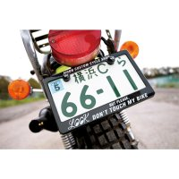 "Black License Frame for Motorcycle ""LOOK"""