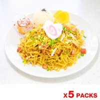 【5 PACKS】MOON Cafe Original Honolulu Chow Mein
