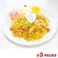 【Trial / 3 PACKS】MOON Cafe Original Honolulu Chow Mein
