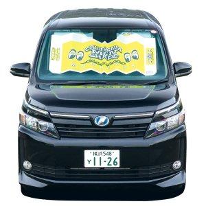 Photo2: California MOON Auto Sunshade